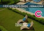 hotelfelix34a_001d0_thumb