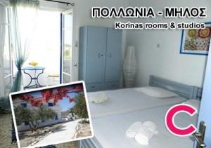 hotelmilossept1_9fc17_thumb