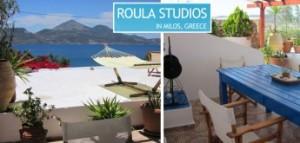 roula1-345x165